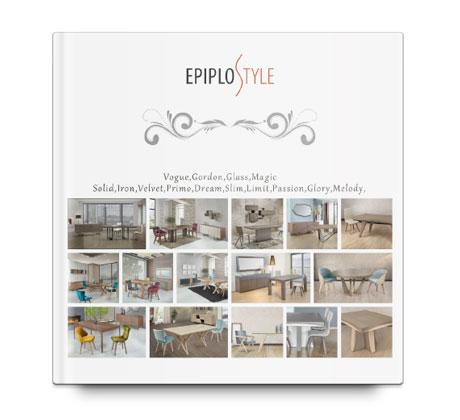epiplo-style